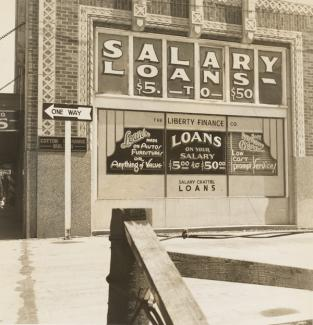Salary_loan_storefront