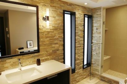 5 Bathroom Design Trends For 2012 Pro Builder
